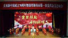 战略支援部队某部:主题文艺晚会,向新中国成立70周年献礼