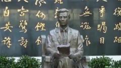 【长征书笺】刘伯坚:生是为中国 死是为中国