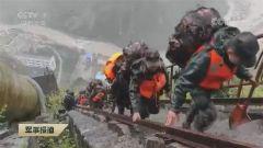 四川汶川:武警官兵进村入户展开救援