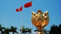 新华社评论员:祖国,永远是香港发展的坚强后盾