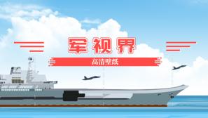 """【军视界】硝烟弥漫!直击预备特战队""""魔鬼日""""特训"""