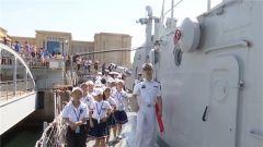 重庆希望小学师生圆梦海军夏令营