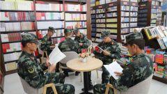 武警甘肃总队天水支队:开展读书活动 提升文化素养