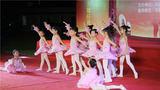 现代芭蕾《飞翔》
