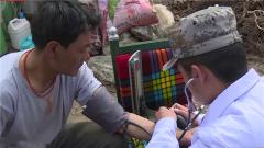 送医上门 西藏阿里军分区精准帮扶驻地群众
