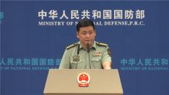 国防部:解放军驻港部队组织第22次轮换是例行性安排