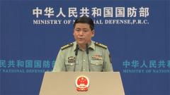 國防部:關于國慶閱兵會適時發布信息