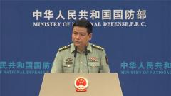 国防部:坚决反对美方推动在亚洲部署中程导弹