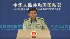 國防部:香港示威活動須守法 駐港部隊依法履行防務職責