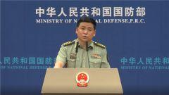 国防部:武警部队有信心、有能力完成好党和人民交给的任务