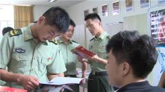 军地联合为退役官兵提供就业服务