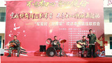 乐队演奏《我们的时光》