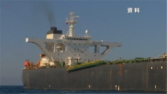 美国或将制裁伊朗获释油轮及船长