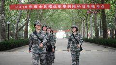 中部战区陆军某旅33名士兵喜圆军校梦