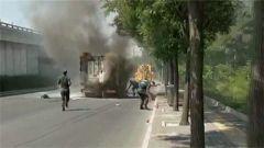 清洁车辆突然起火 退役军人合力扑救