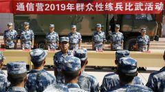 高温砺精兵丨空军某部组织开展群众性岗位练兵比武竞赛
