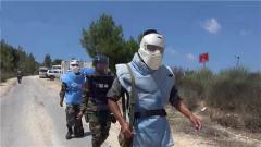 黎巴嫩:中国维和工兵分队支援柬埔寨维和部队执行地雷销毁任务