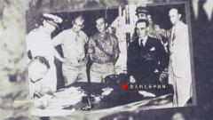 今日看历史·1943年9月3日 意大利秘密签署投降协定