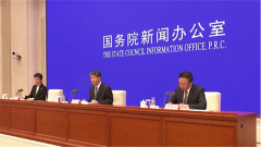 中国首部核安全白皮书发布