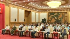纪念中国人民抗日战争暨世界反法西斯战争胜利74周年座谈会在京举行