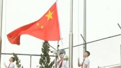 澳门开学第一课:升起五星红旗