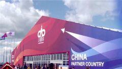 俄航展首次设立主宾国 中国担纲引强烈关注