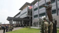 韩国加紧推进韩美联合司令部搬迁