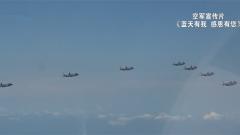 空军发布宣传片《蓝天有我 感恩有您》