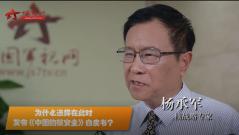 论兵·《中国的核安全》白皮书发表 专家解读来了