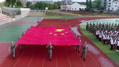 湖南省多所中小学校开展国防教育系列活动