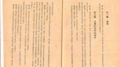 壮丽70年·奋斗新时代丨新中国峥嵘岁月:废除封建土地制度