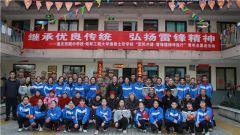 """""""金珠玛米,呀咕嘟!""""重庆西藏中学同学写信感谢解放军"""