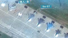 """远超""""苏-57"""" """"猎人-B"""" 才是俄罗斯的骄傲"""