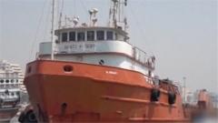 伊朗扣押一艘外国走私船