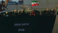 围绕获释伊朗油轮风波再起