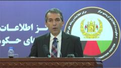 阿富汗政府要求塔利班停火并直接对话