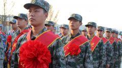 青春正好,报国当时丨江西省景德镇市举行2019年新兵入伍欢送仪式