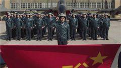 空军发布强军宣传片 首次公布海上驱离外机