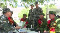 藏族老兵叙红史 峥嵘岁月浸人心