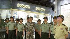 西宁联勤保障中心组织党员干部开展廉政警示教育