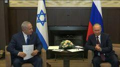 俄以领导人会晤 对叙问题表态引关注