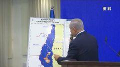 以色列有意吞并约旦河谷 欧洲五国表示严重关切