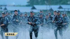 军旅电视剧《空降利刃》近期播出