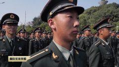 新学员授衔 实现向军人的蜕变