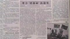 为了完成战友遗愿 征服长江的勇士们发起了冲击