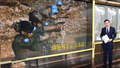 中国赴黎巴嫩维和官兵参加国际射击交流活动