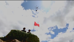 武警部队实现高原无人机运输投送