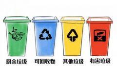 军队单位积极落实生活垃圾分类制度