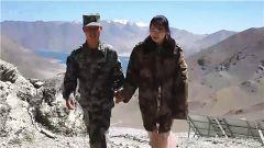 西藏阿里:跨越4000公里的团聚