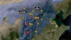 日军全面侵华 山西为何成为日军进攻重点